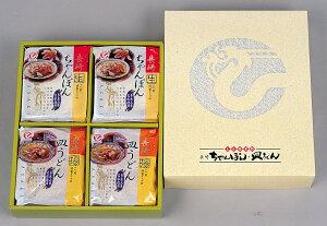 長崎ちゃんぽん 長崎名物 長崎ちゃんぽん、皿うどん詰合せ ちゃんぽん×6食、皿うどん×4食 (麺、特製スープ付き) 白雪食品
