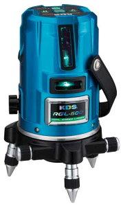 ムラテックKDS リアルグリーンレーザー RGL-600 青色の波長に合わせたライン色