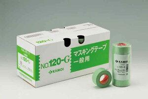 カモ井No.120Gマスキングテープ 紙粘着テープ 24mm巾(24巻入)