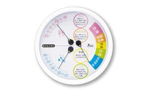 温湿度計 F-3L 熱中症注意丸型 15cm ホワイト 70505