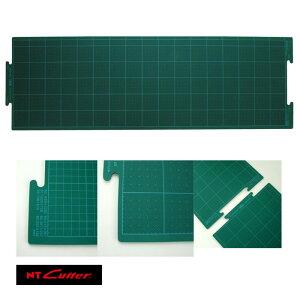 NT CM-5500 ジョイントカッティングマット 大 再生オレフィン系樹脂を使用し、他のサイズ(小、中)にもつなげて使用できるジョイントカッティングマット(大)。「切れる長さは無限