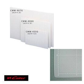 NTカッター エヌティーカッター CMW-907G A1 ホワイト カッティングマット。製版のライトテーブルで透写しながらの作業ができます。コピーなどの印刷インクが付着しにくい素材。安定したカッティングができる3mm厚 在庫あり
