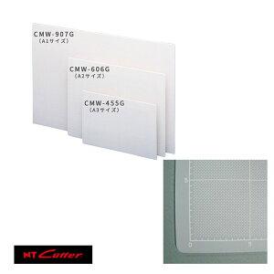 NT CMW-606G A2 ホワイトカッティングマット。製版のライトテーブルで透写しながらの作業ができます。両面使用可。(表:切り抜きに便利な目盛り入/裏:無地)コピーなどの印刷インクが