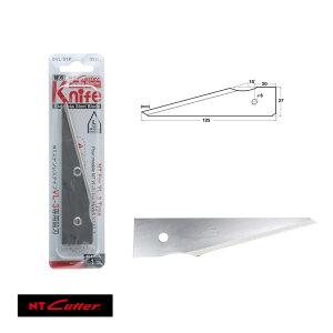 NTカッター BVL-31P 替刃ナイフ大 ステンレス両刃