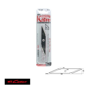 NTカッター BVS-11P 替刃ナイフ小 ステンレス片刃 ナイフ替刃。ステンレス刃なので、錆に強く、水洗いが可能です。刃は、前後使用可能です。