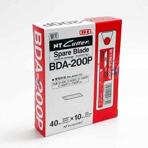 NTカッター BDA-200P 40枚×10個 デザインナイフ 替刃 40枚D 45° 刃先角度45° まとめ買いが便利ですNT エヌティー