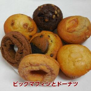 みんな大好き!!大きなマフィンと神戸ドーナツ