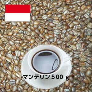 自家焙煎スマトラマンデリンG-1(500g)