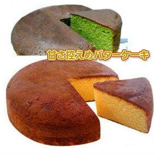 広島下町の甘さ控えめおばあちゃんのバターケーキ【楽ギフ_のし】「まち楽 広島」