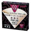 V60ドリッパー専用ペーパーフィルターみさらしVCF-02-40M【1〜4杯用】