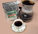 ダイエットコーヒーヤーコンブレンドコーヒー