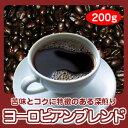 コーヒー ヨーロピアンブレンド
