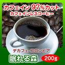 コーヒー カフェインレスコーヒー