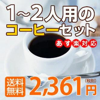 1 ~ 2 인 커피 세트 10P28oct13