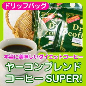 Yacon SUPER300% Handy drip bags 20 bags on 10P01Sep13