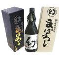 純米大吟醸原酒広島幻まぼろし黒箱720ml