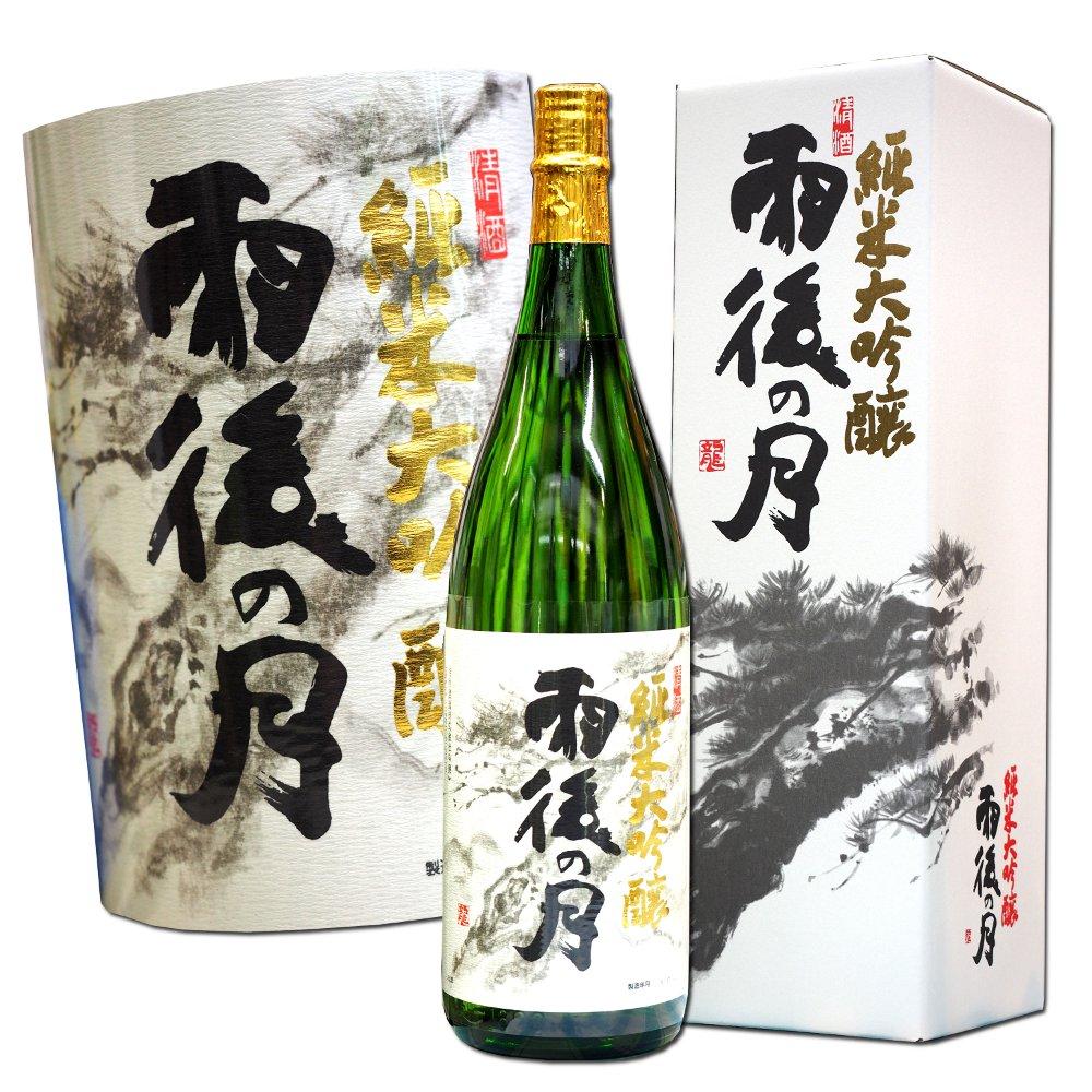 広島 純米大吟醸 雨後の月 1800ml あす楽対応 うごのつき