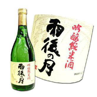 Hiroshima Ugo no Tsuki, thank you very much for per junmai daiginjo 720 ml aihara brewery