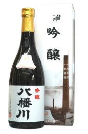 広島 八幡川 吟醸 720ml ザ・広島ブランド やはたがわ