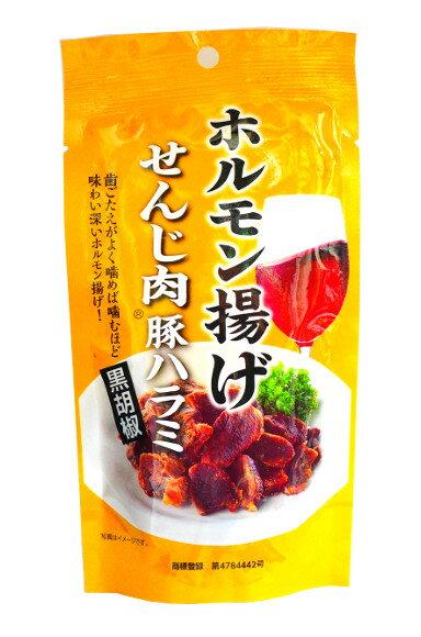 広島名物「せんじ肉 豚ハラミ黒胡椒」40g入り1袋 (6袋単位でゆうパケット便送料無料) せんじがら