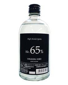High Alcohol Spirits 65% 500ml(R) ハイアルコール スピリッツ  ウォッカ 中国醸造 高アルコール 高濃度アルコール