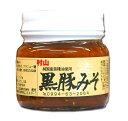 黒豚みそ 250g 純国産菜種油使用 食品/村山製油 あす楽対応