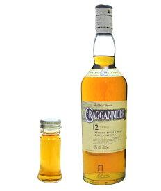 【量り売り】クラガンモア 12年 40度 30ml ウイスキー お試し