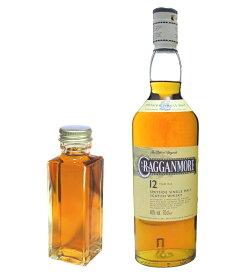 【量り売り】クラガンモア 12年 40度 100ml ウイスキー お試し