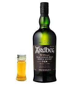 【量り売り】アードベッグ 10年 46度 30ml ウイスキー お試し