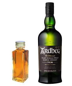 【量り売り】アードベッグ 10年 46度 100ml ウイスキー お試し