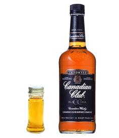 【量り売り】カナディアン クラブ ブラックラベル 40度 30ml ウイスキー お試し