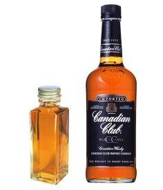 【量り売り】カナディアン クラブ ブラックラベル 40度 100ml ウイスキー お試し