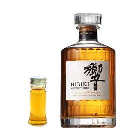 【量り売り】サントリー 響 ジャパニーズハーモニー JAPANESE HARMONY 43度 30ml ウイスキー お試し