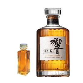 【量り売り】サントリー 響 ジャパニーズハーモニー JAPANESE HARMONY 43度 100ml ウイスキー お試し
