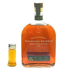 【量り売り】ウッドフォードリザーブ ライ 45.2度 30ml ウイスキー お試し