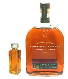 【量り売り】ウッドフォードリザーブ ライ 45.2度 100ml ウイスキー お試し
