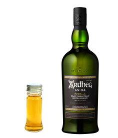 【量り売り】アードベッグ アン・オー 46.6度 30ml ウイスキー お試し