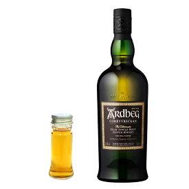 【量り売り】アードベッグ コリーブレッカン 57.1度 30ml ウイスキー お試し