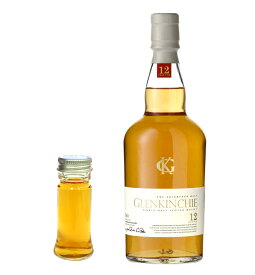 【量り売り】グレンキンチー 12年 43度 30ml ウイスキー お試し