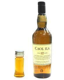 【量り売り】カリラ 12年 43度 30ml ウイスキー お試し