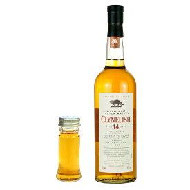 【量り売り】クライヌリッシュ 14年 46度 30ml ウイスキー お試し