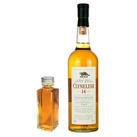 【量り売り】クライヌリッシュ 14年 46度 100ml ウイスキー お試し