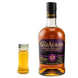 【量り売り】グレンアラヒー 12年 46度 30ml ウイスキー お試し
