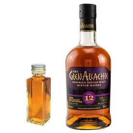 【量り売り】グレンアラヒー 12年 46度 100ml ウイスキー お試し