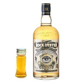 【量り売り】ダグラスレイン ロック オイスター アイランズ  ブレンデッドモルト 46.8度 30ml ウイスキー お試し