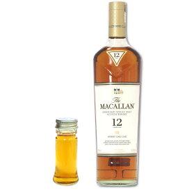 【量り売り】ザ・マッカラン 12年 シェリーオーク 40度 30ml ウイスキー お試し