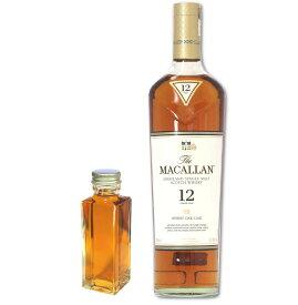 【量り売り】ザ・マッカラン 12年 シェリーオーク 40度 100ml ウイスキー お試し
