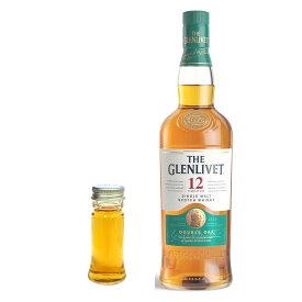 【量り売り】ザ・グレンリベット12年 40度 30ml ウイスキー お試し
