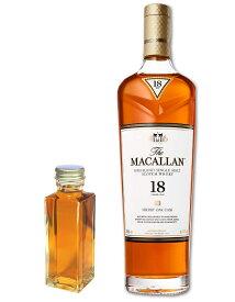 【量り売り】ザ・マッカラン 18年 シェリーオーク 43度 100ml ウイスキー お試し