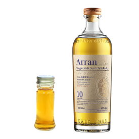 【量り売り】アランモルト 10年 46度 30ml ウイスキー お試し